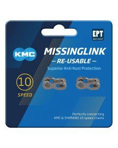 KMC maillon 10 vitesses