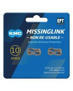 KMC maillon 10 vitesses e10